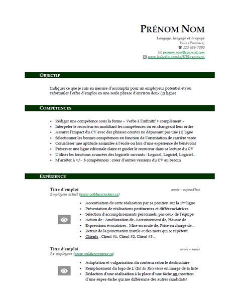 Présentation Cv Gratuit by L œil Du Recruteur Mod 232 Le De Cv Gratuit Et Efficace 224