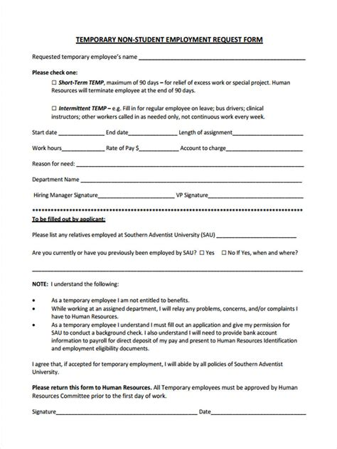 50 sle employee request forms