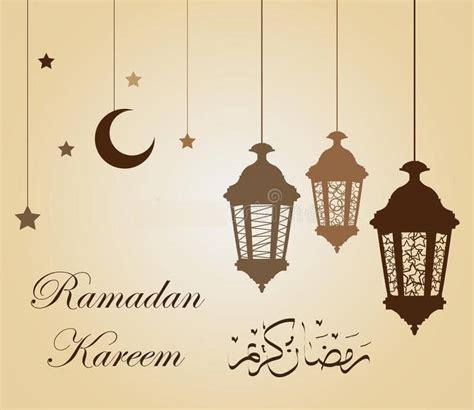 beautiful ramadan kareem images oppidan library