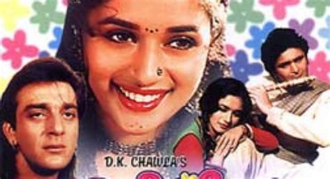 Sahibaan Movie Songs 1993 Download, Sahibaan Mp3 Songs
