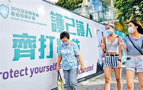近日政府及商界相繼鼓勵市民捐種疫苗。 新鴻基地產昨(4 日)宣布,將於 7、8 月期間,讓完成接種兩劑疫苗的集團員工及香港市民參加每日抽. 機管局機票大抽獎 六萬張贈已打疫苗者   多倫多   加拿大中文新聞網 - 加拿大星島日報 Canada Chinese News