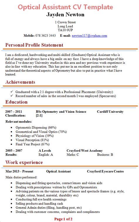 optical assisstant cv