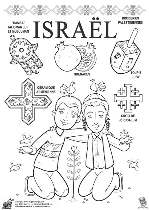 coloriage decouverte du monde israel