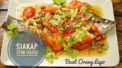 Kukus ikan kerapu selama 15 menit. Resepi Ikan Talapia Stim Cina ~ Resep Masakan Khas