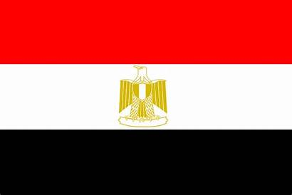 Egypte Vlag Dynamo Amsterdam