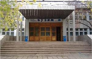 Лечение остеохондроза санатории красноярского края