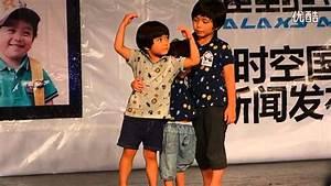 视频: Mason-Moon-brothers 08/12北京某发布会 - YouTube
