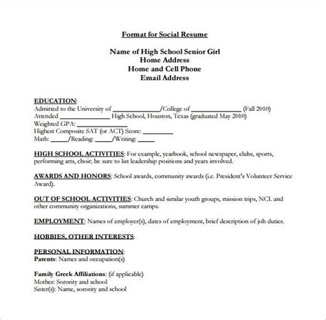 high school resume template   word excel
