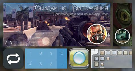 modern combat app store 28 images bon plan app store modern combat 5 blackout est gratuit