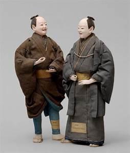 Moderne Japanische Kleidung : japanische puppen objekt des monats ~ Orissabook.com Haus und Dekorationen