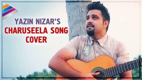 Charuseela Guitar Cover By Yazin Nizar