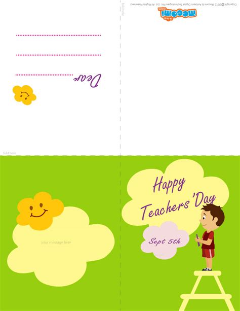 happy teachers day  greeting cards  kids mocomi