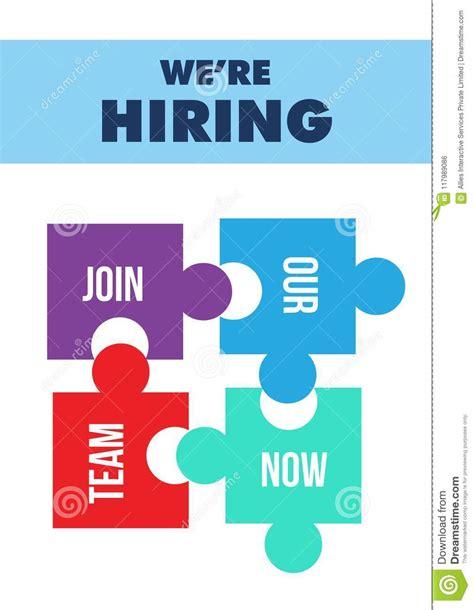 hiring poster  banner design job vacancy