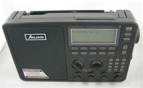 digital radio receiver test anjan dts 10 digital fm am shortwave ssb world band radio receiver manual