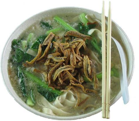 mian cuisine banmian