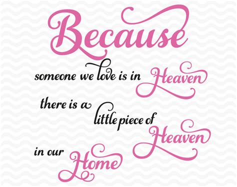 memorial quote svg dxf eps heaven home