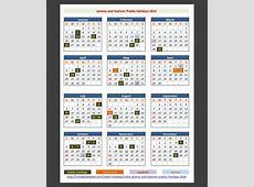 Jammu and Kashmir India Public Holidays 2014 – Holidays