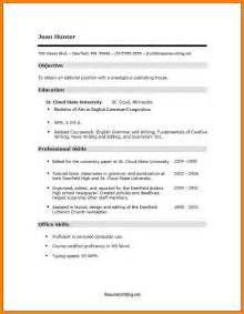 Format Of Curriculum Vitae Pdf by 8 Cv Format Sle Pdf Cashier Resumes