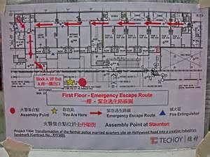 free floorplan file hk sheung wan staunton 前 荷李活道已婚警察宿舍 former