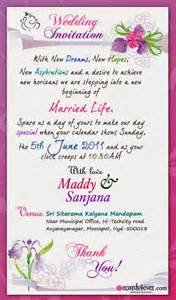 indian wedding card wordings wedding invitation card sle and designs 2014