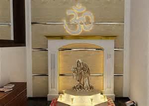 interior design mandir home contemporary mandir designs for home studio design