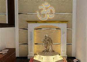 interior design for mandir in home interior design for residences