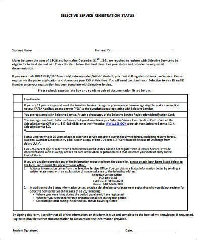 selective service system registration form sle selective service registration forms 8 free
