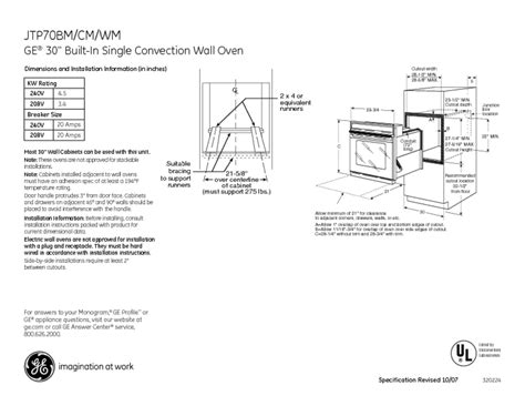 convection oven users guides convection oven page