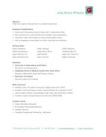 part time resume computer resume objective
