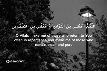 Quotes Islamic Repentance Prayer Allah Islam Purity