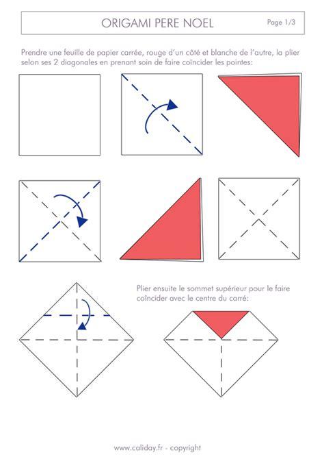 origami facile de noel origami p 232 re no 235 l