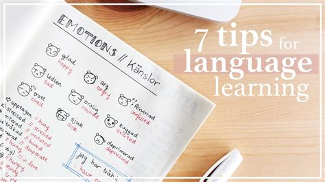 7 Tips For Learning A New Language  Youtube
