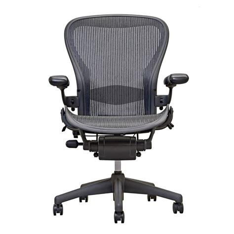 Herman Miller Aeron Chair Open Box Size B Fully Loaded
