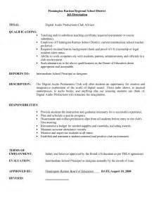 student resume exles no experience long term substitute teacher resume sales teacher lewesmr