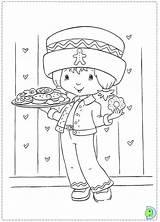 Coloring Shortcake Strawberry Dinokids Close sketch template