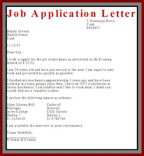 writing a winning application letter for a