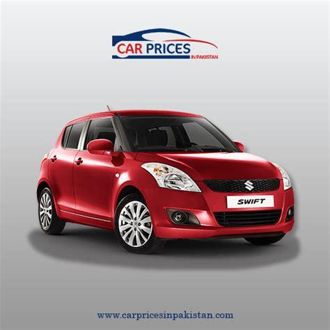 Car Price by Suzuki South Motors Karachi Impremedia Net