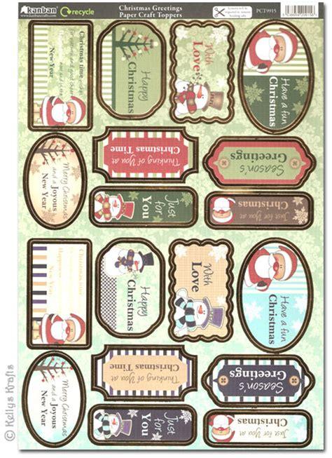 Kanban Christmas Card Toppers  Card Making + Scrapbooking