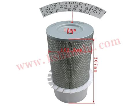 china customized forklift parts air filter manufacturers