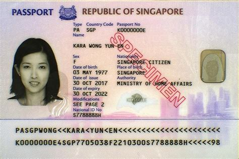 additional security features   biometric passport