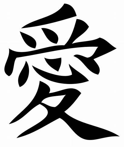 Japanese Symbols Meanings Symbol Koi Extensive Kanji