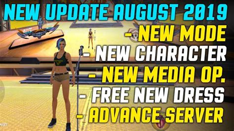Free Fire New Update August 2019 Coming Soon