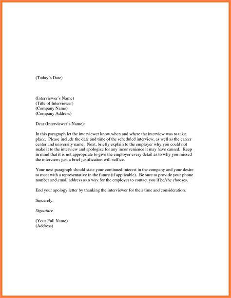 apology letter  company sample company letterhead