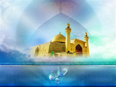 Hazrat Ali As Wallpapers  Hd Wallpapers Images Pictures