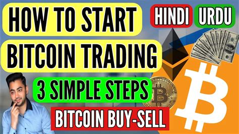 Trading platforms on the exchanges look very similar to brokerage platforms. HOW TO START BITCOIN TRADING   LEARN HOW TO BUY AND SELL BITCOIN CRYPTOCURRENCY IN HINDI   URDU ...