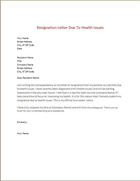 resignation letter due  health issues letters