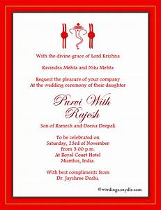 Indian wedding invitation wording samples wordings and for Hindu wedding invitation text samples