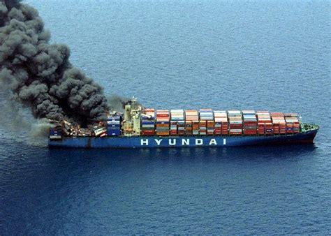 eaglespeak ctf  rescues   burning ship  yemen