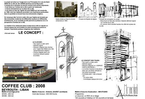 siege social mercedes architectes com restaurant d 39 entreprise du siege