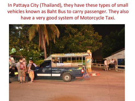Few Interesting Transport Facts